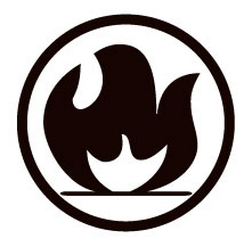 Symbol Brand