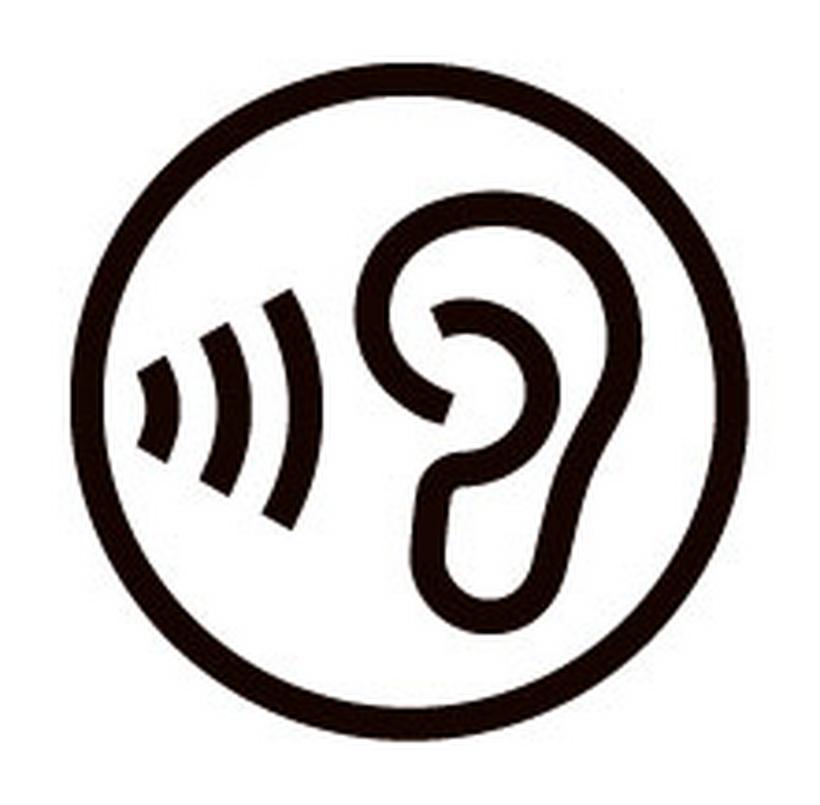 Symbol Ljuddämpande